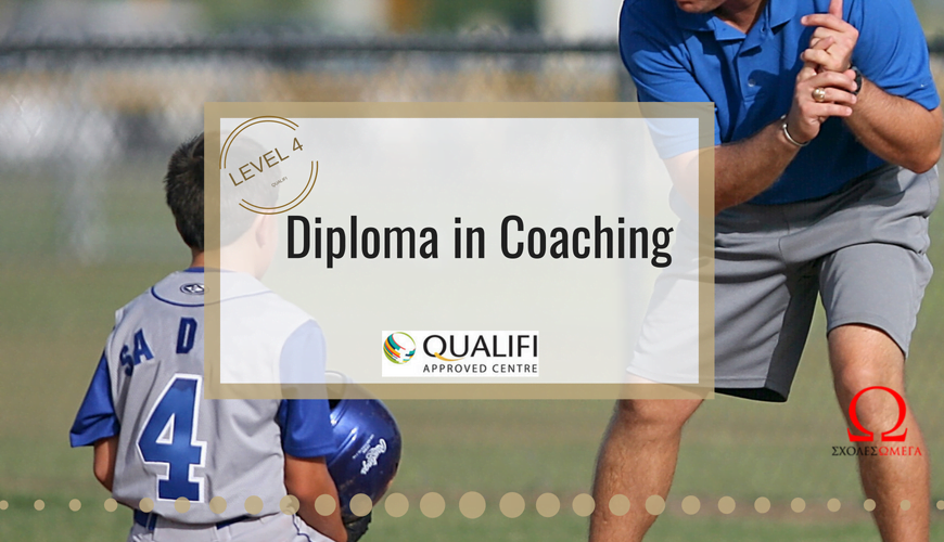 Diploma in Coaching (1)