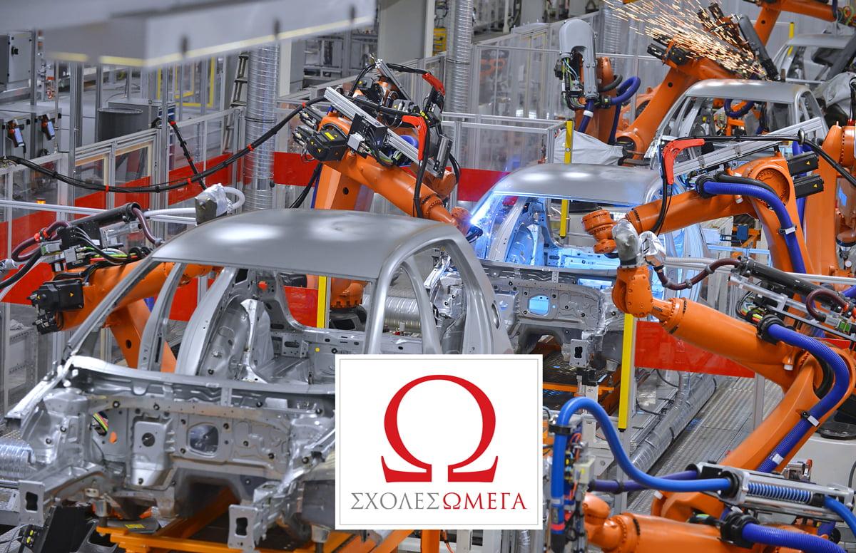 Η εξέλιξη στο χώρο των αυτοκινήτων ανοίγει νέες θέσεις εργασίας!