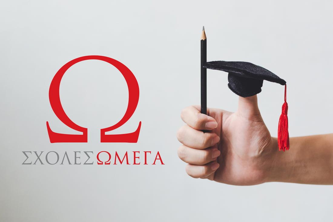 New Studies στις Σχολές Ωμέγα!