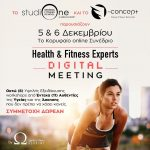 Health & Fitness Experts Digital Meeting